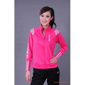 2010款女士运动休闲服套装全新上市两种颜色