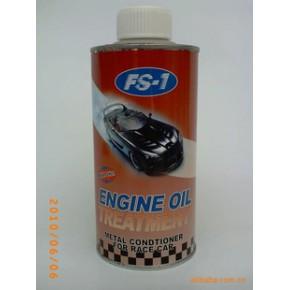 FS-1引擎抗磨保护剂、增加动力,提高性能。