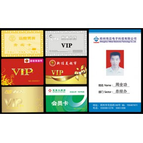 磁条卡、条码卡、人像卡、IC卡、M1卡等各种证卡