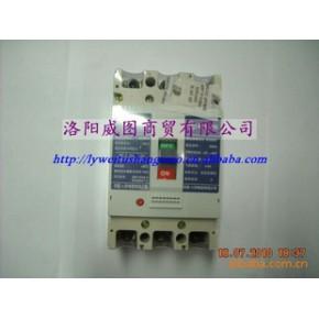 批发/代理销售中国.人民全系列/RDM1断路器
