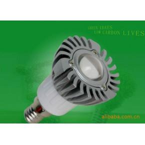 大功率灯杯 射灯 LED节能灯