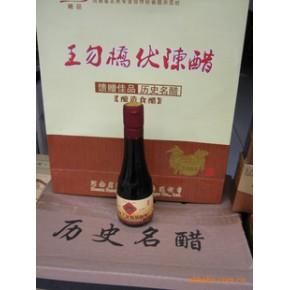 信阳15333976189醋生产开发销售网络一体化