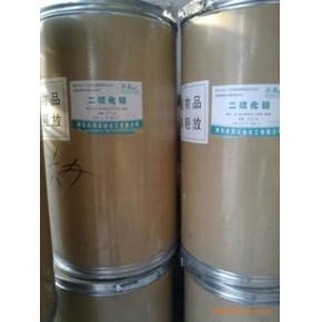 :优质二硫化钼 5x630kg/桶