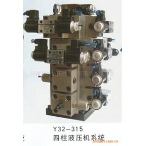 超越液压件-液压系统-二通插装阀