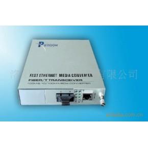 以太网光纤收发器,单模多模光纤收发器,单纤双纤