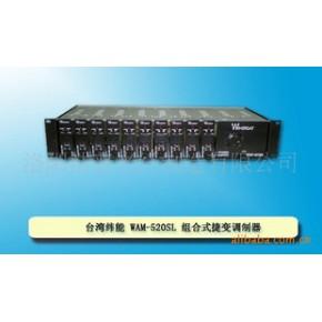 调制器、美国PBI捷变调制器