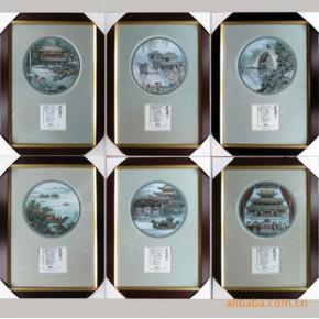 张松茂绘画贴花颐和园带证书及编号瓷板画