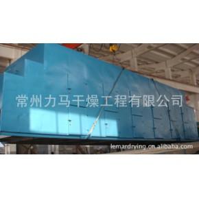 :DW-1.6-10A带式烘干机,带式干燥机