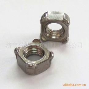 各种规格大小焊接四方螺母
