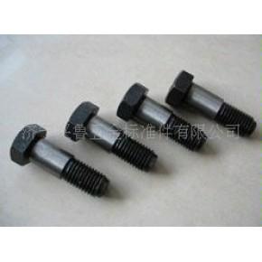 各种大小铰制孔螺栓 现货