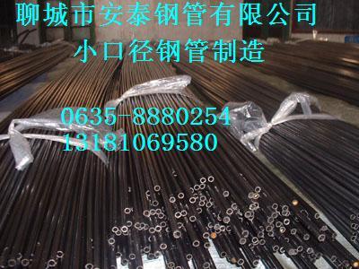 12*1薄壁焊管Q235小口径焊管 冷拔小口径焊管8*1焊管制造