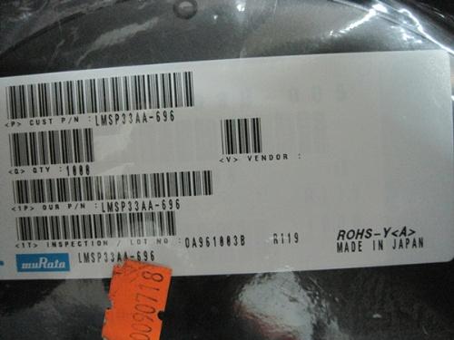 深圳到处回收手机滤波器找13724331771陈小姐