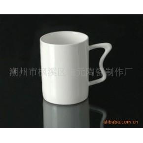 -强化瓷单杯 雅元 陶瓷