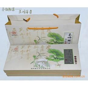 福建春伦茶业【绿茶】天峰翠芽S10-3G