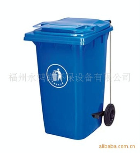 240l 脚踏塑料垃圾桶