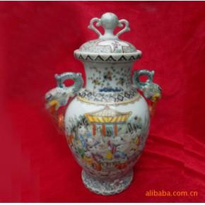 【传统景德镇瓷器】80件陶瓷粉彩双龙瓶