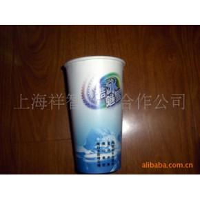 大容量纸杯,上海纸杯,可乐纸杯,饮料纸杯,双PE杯