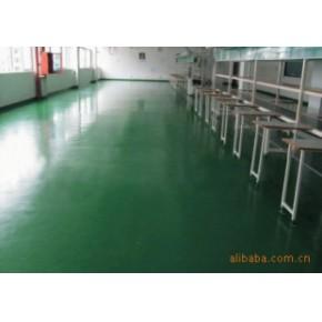 山东环氧树脂、自流平、混凝土密封固化剂