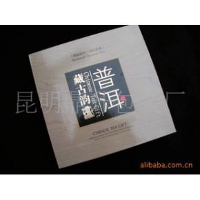 茶叶包装/普洱茶包装/藏古韵上下层普洱茶双饼礼盒