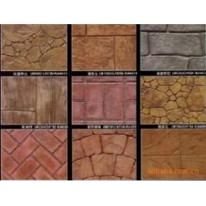 全国混凝土密封固化剂材料选择厦门益展防腐