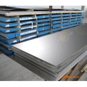 长期供应模具钢板,规格齐全,欢迎洽谈