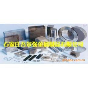 各种规格优质磁钢 多种