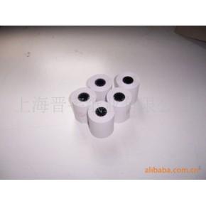 长期供应各种热敏收银纸(防水),单层纸,双层纸