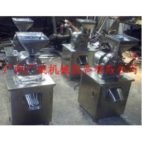 不锈钢粉碎机厂家万能粉碎机|不锈钢粉碎机厂家|高速万能粉碎机