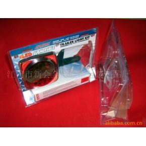 三对折吸塑包装盒 PVC