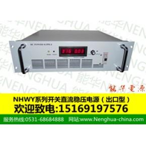 高压直流电源输出规格:300V 400V 500V 600V 700V 800V 900V 1000V 2000