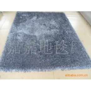 南韩丝真丝地毯(5公分)  可定做