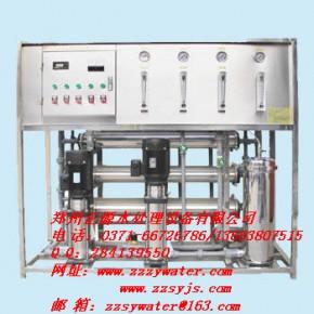 南阳纯净水设备 信阳桶装水设备 驻马店大/小型纯净水设备