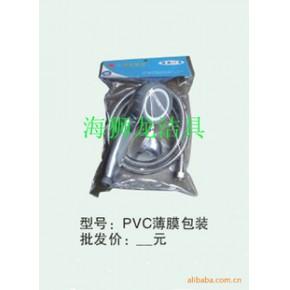 PVC薄膜包装 太阳能配件 太阳能专用花洒