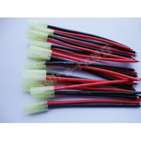 航模电池线/锂电池线/聚合物电池线/田宫线/TAMIYA线
