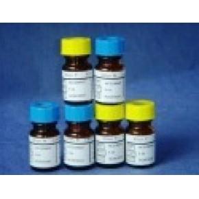 N-羟基硫代琥珀酰亚胺 其它