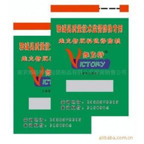 .湖南五金制品防伪标签/800/400电码标签