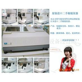 原装日本进口二手电脑光学眼镜仪器设备