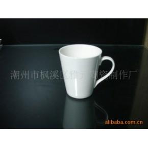大量-强化杯碟 雅元 陶瓷