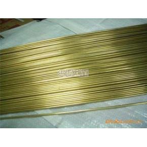 H59 H62 黄铜直条