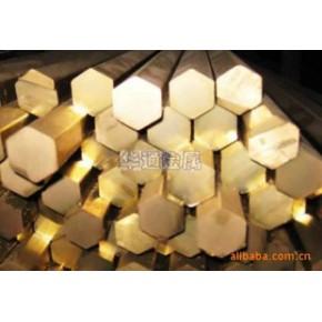 H59 H62 六角黄铜棒
