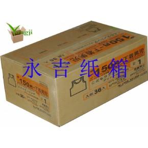 胶州外贸纸箱,高强度瓦楞纸箱,质量保证
