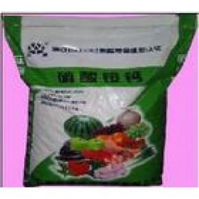 正农太原公司长期生产销售销酸铵钙,钙含量≥18.5%