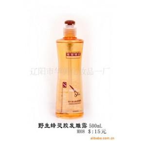 专业加工保湿啫哩蜜25ml、500、ml
