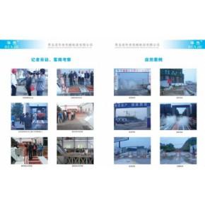 青岛龙华杰机械制造有限公司生产供应权自动工地洗车机