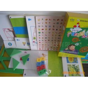 爱育幼童——右脑全脑培训版第二级/婴幼儿益智教具