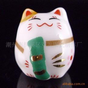批发陶瓷手机挂件150-1   陶瓷饰品