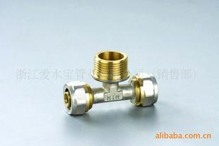 铝塑管铜接头 黄铜