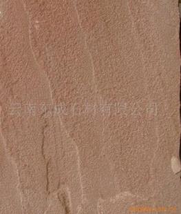 绿砂石 米黄大理石 石灰华 石灰石