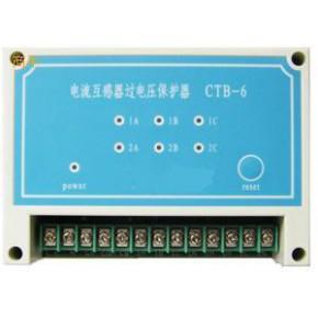 CTB-Y系列电流互感器过电压保护器