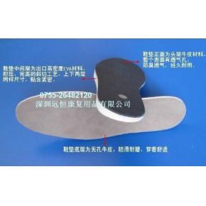 远恒康复 膝内翻鞋垫,O型腿矫正鞋垫